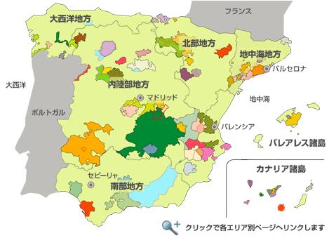 スペインワイン産地map00.png